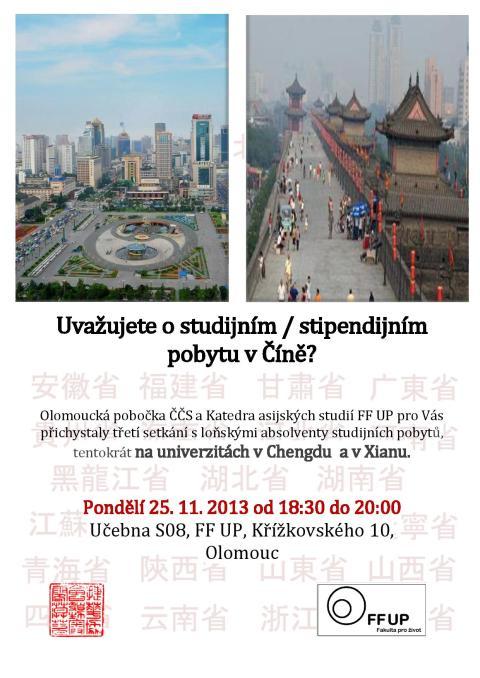 chengduxian-page-001