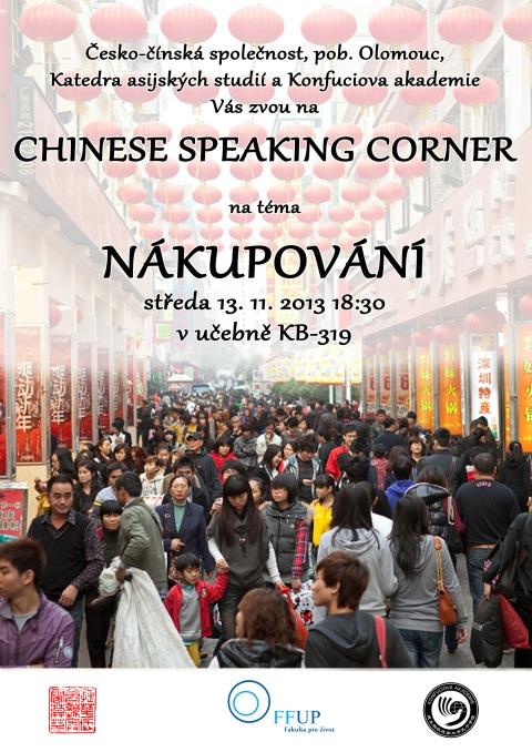 Chinese_Speaking_Corner_NÁKUP_копия_(1)