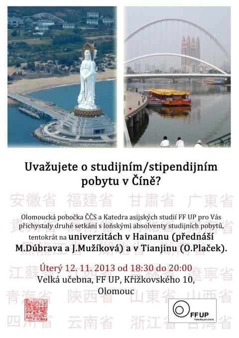 Přednášky__Hainan_a_Tianjin_02_копия