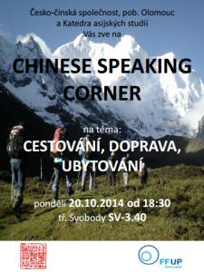 speaking corner