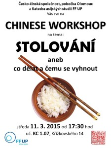 chinese workshop 2