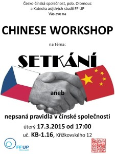 chinese workshop 3 - formal,informal meeting (1)